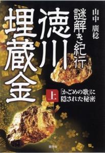 Nazotokikikou_s