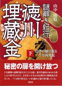 Nazotokikikou_2_s