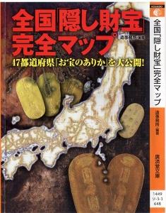 Zenkokukakushizaiho_s